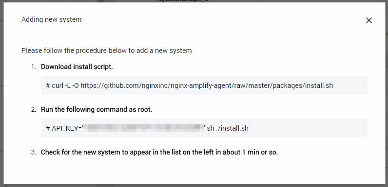nginx amplify: installation